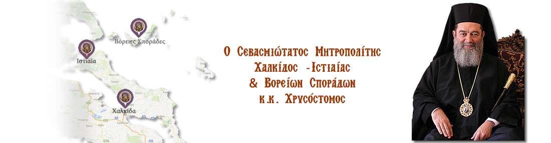 hrisostomos-white bg