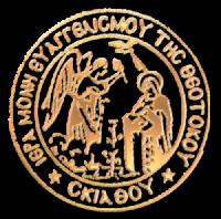 logo ,Η Ιερά Μονή Ευαγγελισμού της Θεοτόκου Σκιάθου